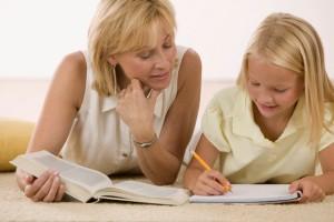 Помогать ребенку и и поддерживать его
