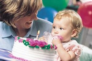 Первый день рождения, или время осознания
