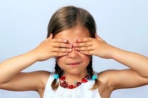 Детские шалости и отношение к ним